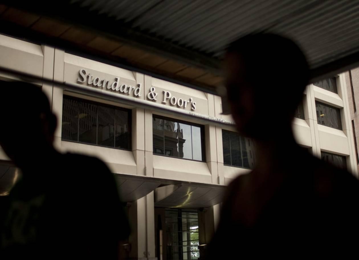 S&P's: Υποβάθμισε τις 4 μεγαλύτερες τράπεζες της Αυστραλίας