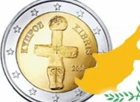 Nέο πακέτο λιτότητας στην Κύπρο