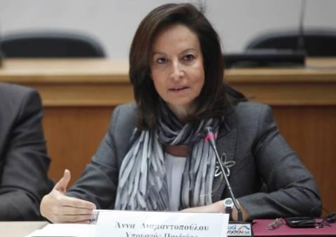 Διαμαντοπούλου: Απαίτηση της κοινωνίας ο Νόμος Πλαίσιο