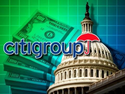Citigroup: «Βλέπει» για την Ελλάδα ύφεση μέχρι το 2015!