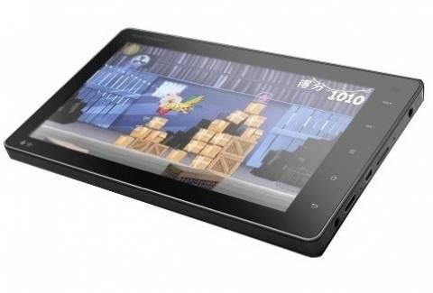 Το πρώτο ICS tablet είναι και το φθηνότερο!