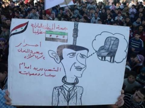 «Κρίσιμη η κατάσταση στη Μέση Ανατολή»