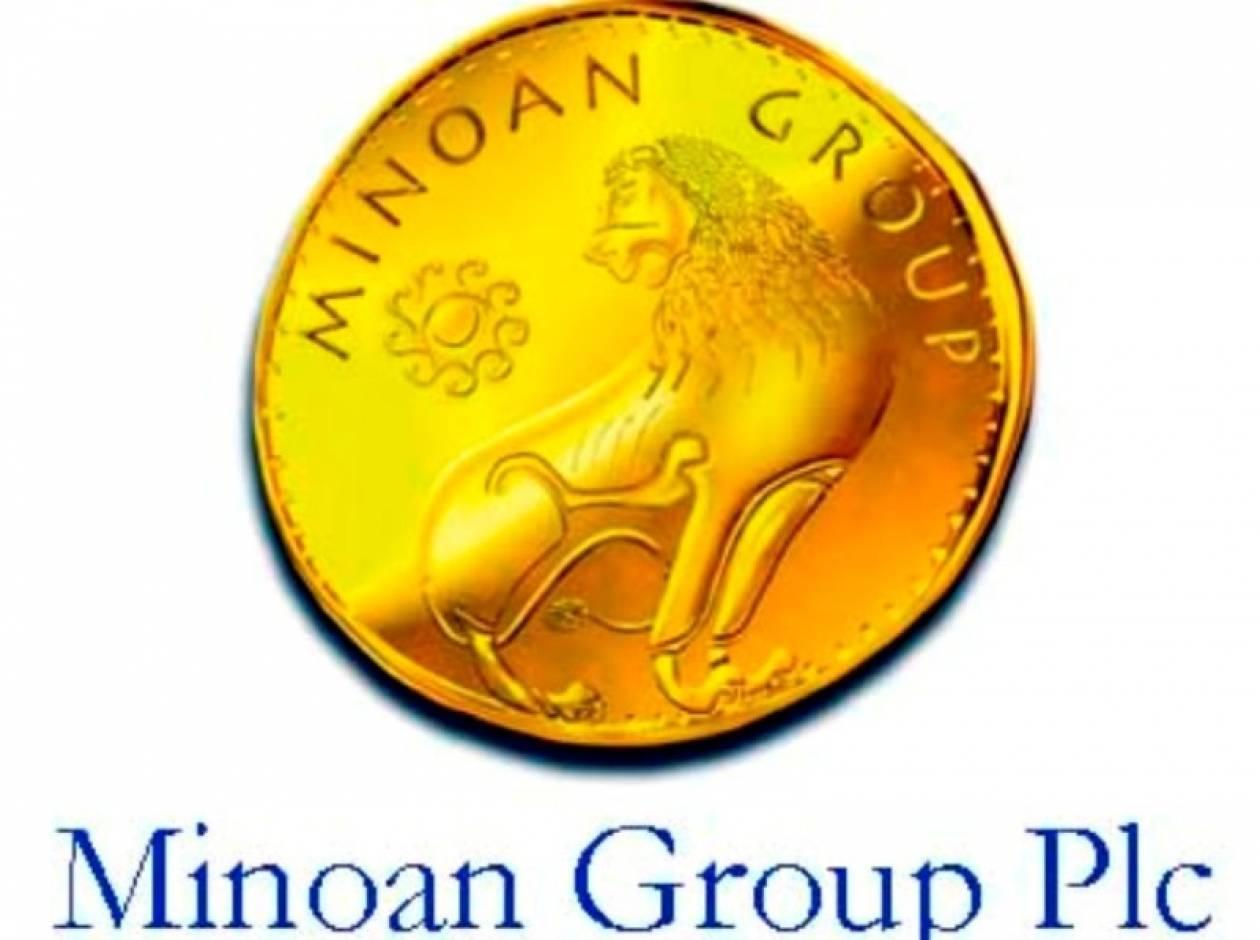 Minoan Group : Μετεγκατάσταση κεντρικών γραφείων στη Γλασκώβη, Σκωτίας