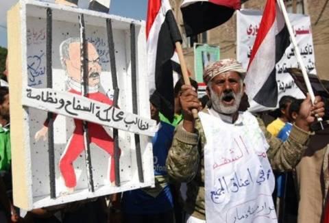 Υεμένη: Διάταγμα για σχηματισμό κυβέρνησης ενότητας
