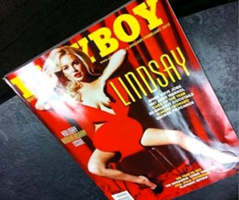 Το εξώφυλλο της φωτογράφησης της Lindsay Lohan!