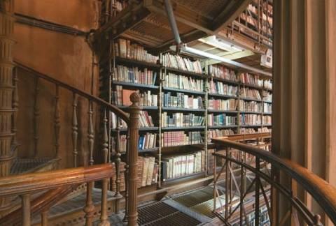 Βρέθηκε θησαυρός σε δημόσια βιβλιοθήκη