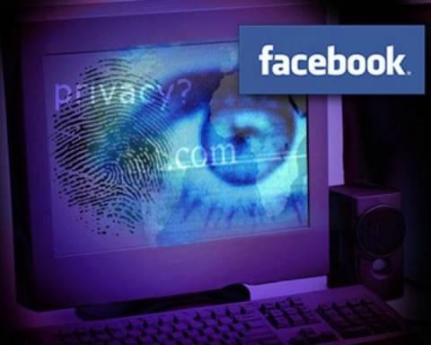 Το Facebook εμφανίζει προσωπικές φωτογραφίες!