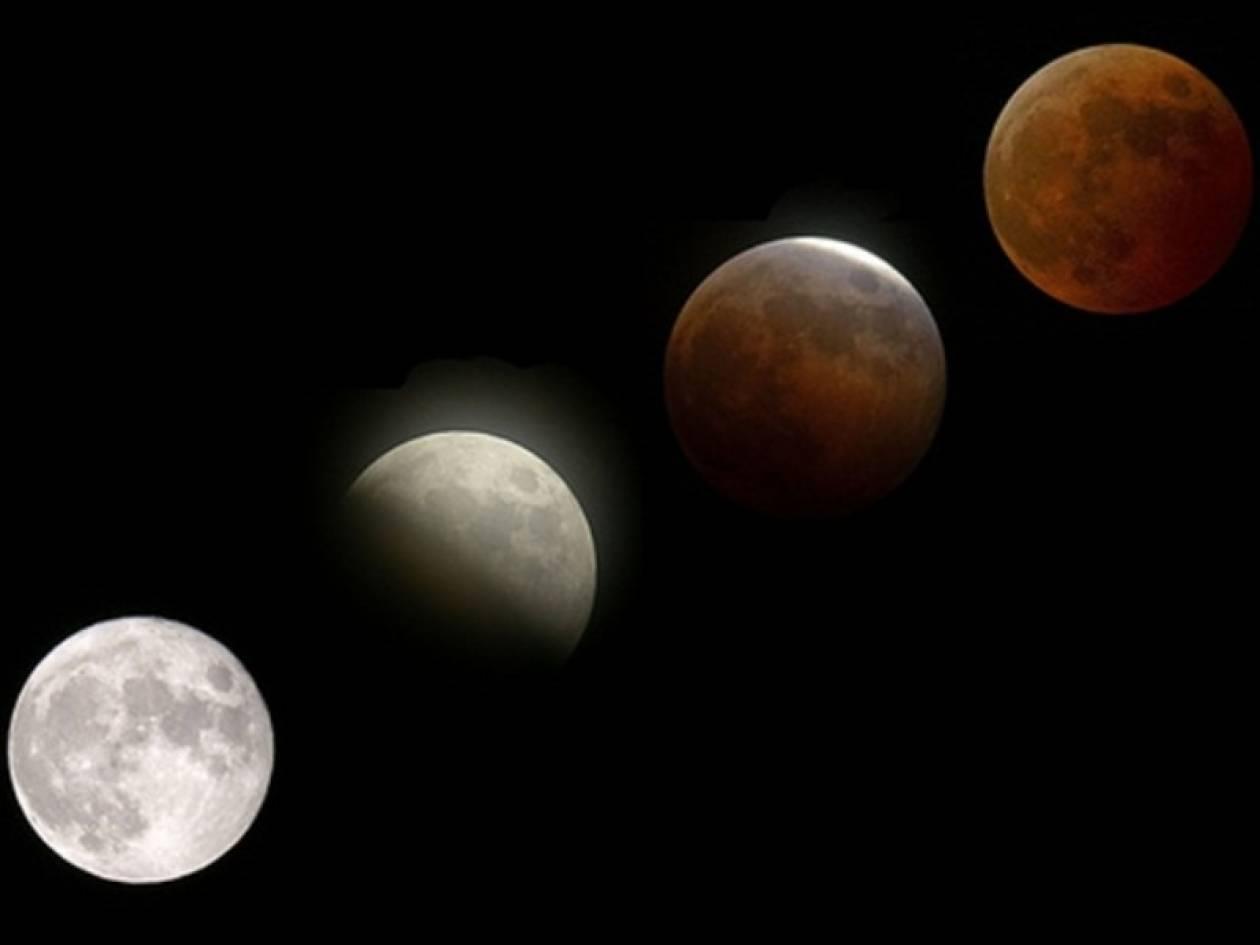 Ολική έκλειψη της Σελήνης το Σάββατο