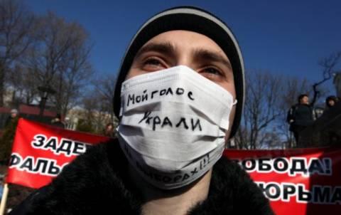 Νέες διαδηλώσεις σε όλη τη Ρωσία