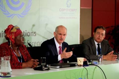 Γ. Παπανδρέου: Χρειαζόμαστε μια νέα στρατηγική