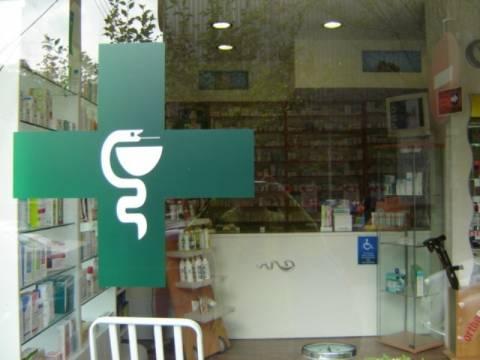 Χρήστες ναρκωτικών «άδειασαν» φαρμακείο στον Άγιο Κωνσταντίνο
