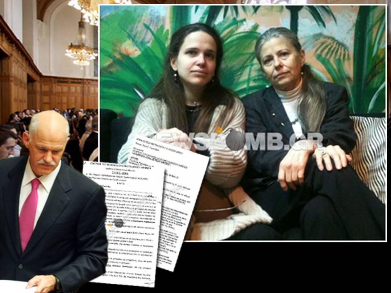 Μητέρα και κόρη μήνυσαν τον Παπανδρέου για εσχάτη προδοσία!