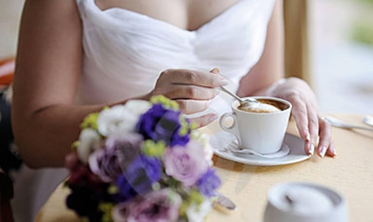 Δεξίωση γάμου με …καπουτσίνο!
