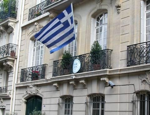 Τρομο-πακέτο στην ελληνική πρεσβεία στο Παρίσι