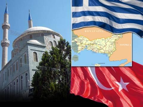 Τούρκοι πουλάνε ελληνική γη στη Θράκη