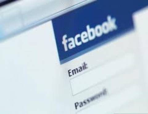 Η ελληνική... ατάκα της ημέρας σε Twitter και Facebook