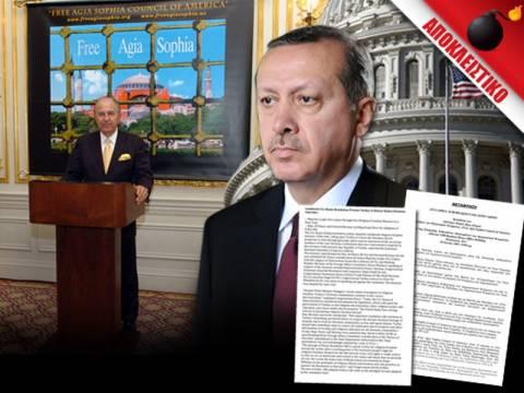 Ψήφισμα κόλαφος για την Τουρκία