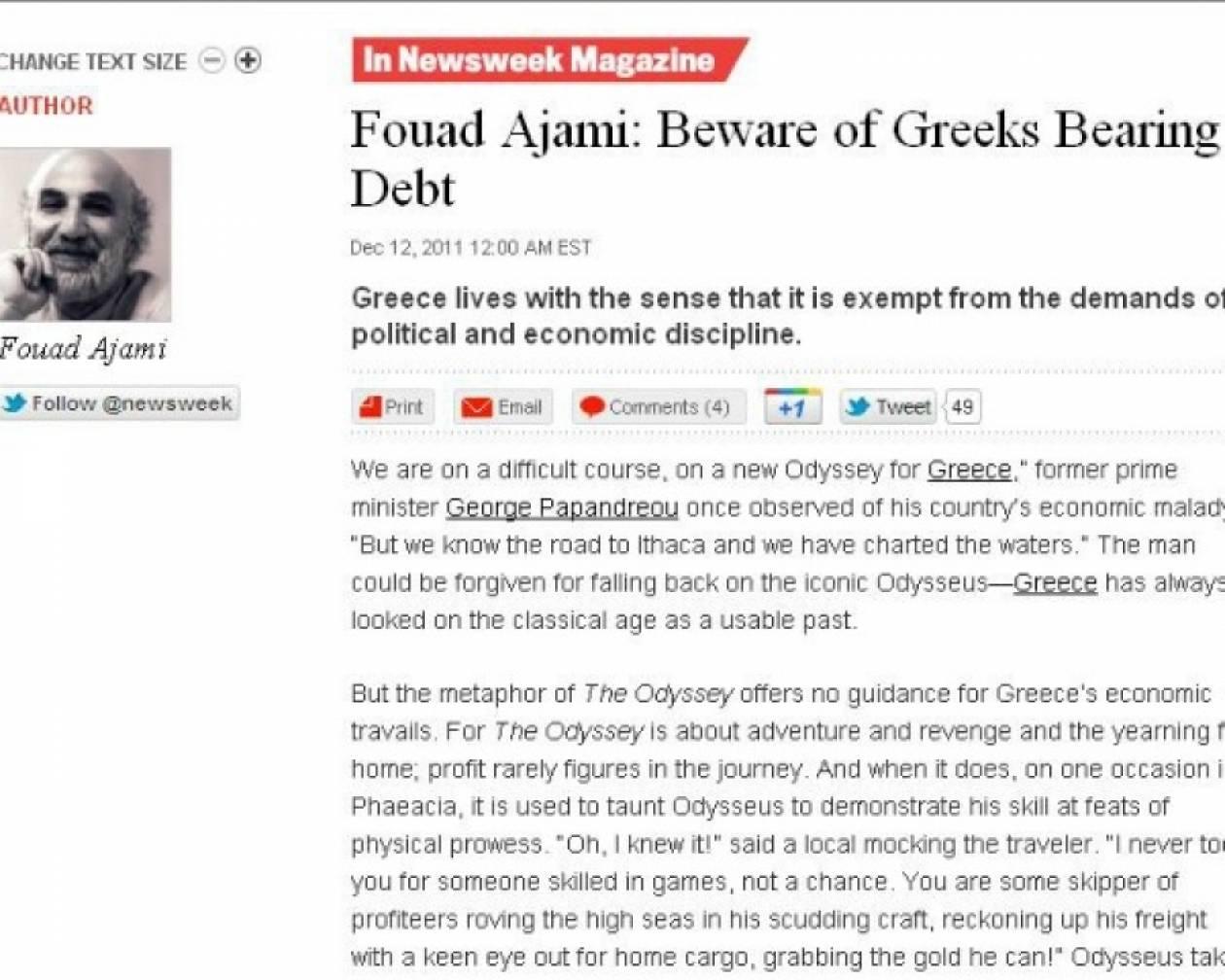 Newsweek: Φοβού τους Έλληνες και χρέος φέροντες!