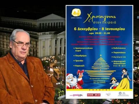 Χριστουγεννιάτικη ατμόσφαιρα στο Δήμο Πειραιά
