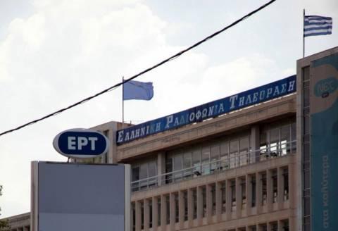 Παράνομη η απεργία στην ΕΡΤ