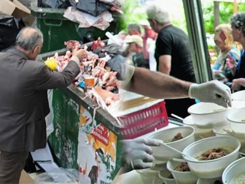 Λειτουργεί Τράπεζα Τροφίμων για τους πεινασμένους Έλληνες