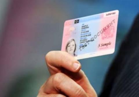 Έρχεται η κάρτα εργασίας  με εκπτώσεις  10%