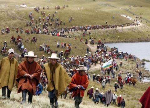 Αίρεται η κατάσταση έκτακτης ανάγκης στο Περού