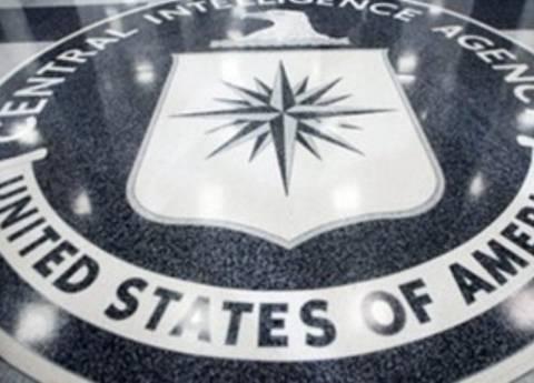 Σύλληψη για κατασκοπεία υπέρ των ΗΠΑ