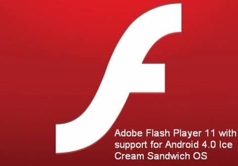 Το Flash Player διαθέσιμο για Android 4.0