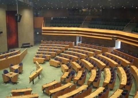 «Φονική» λάμπα στο Κοινοβούλιο της Ολλανδίας