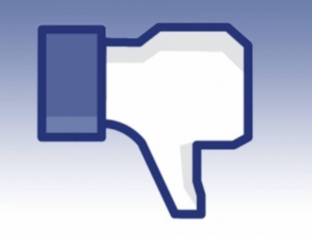 γνωριμίες με κοινωνικά δίκτυα στην Ινδία 100 δωρεάν site γνωριμιών Νέα Ζηλανδία