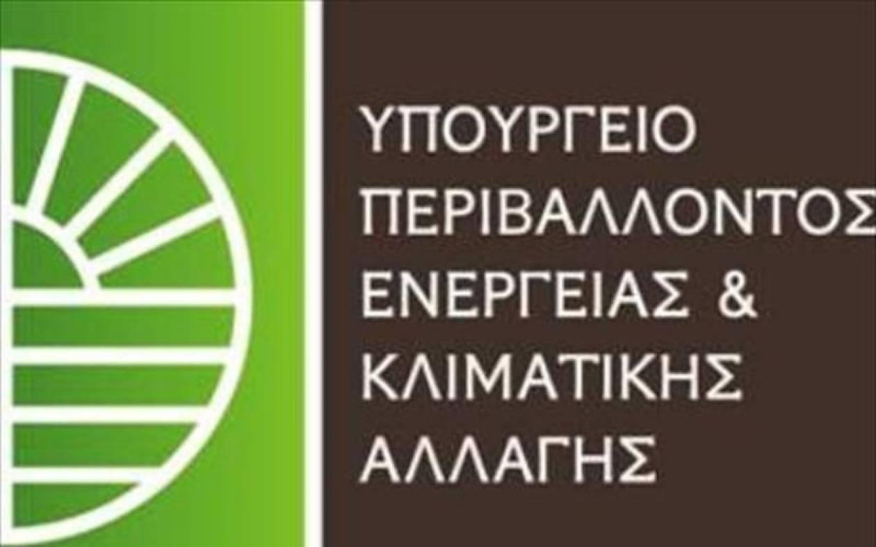ΥΠΕΚΑ: Έκτακτο τέλος στη λιγνιτική ηλεκτροπαραγωγή