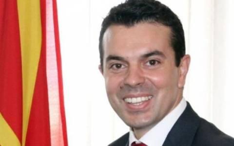 «Μεγάλη επιτυχία» για την ΠΓΔΜ η απόφαση της Χάγης