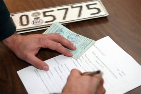 Επιστροφή πινακίδων και αδειών οδήγησης λόγω εορτών