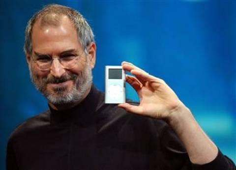 Θα προσφέρουν Grammy στο Steve Jobs