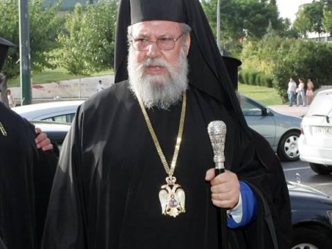 Πλεκτάνες των Tούρκων καταγγέλει ο Αρχιεπίσκοπος Χρυσόστομος