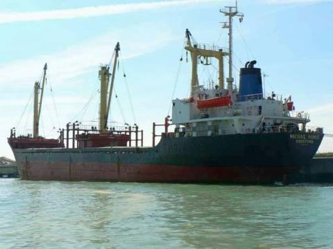 Σύγκρουση δεξαμενόπλοιου με αλιευτικό στη Νέα Μηχανιώνα