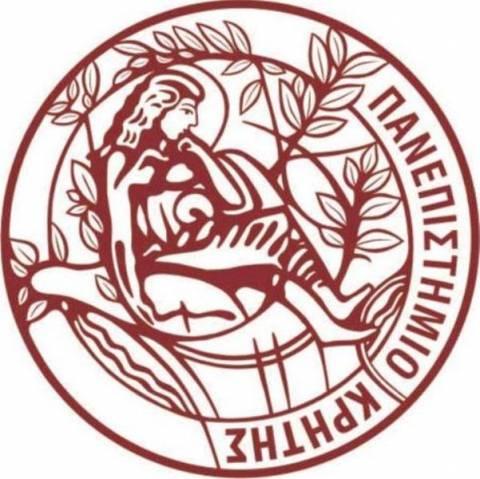 Παγκόσμια διάκριση για το Πανεπιστήμιο Κρήτης