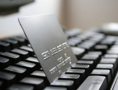 Έστησαν απάτη με αγορές  στο  Ίντερνετ