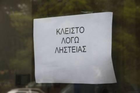 Κρήτη: «Πονοκέφαλος» για τους καταστηματάρχες οι ληστείες