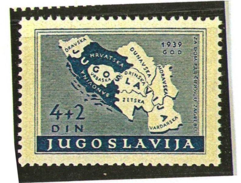 Απάντηση σε Γκρουέφσκι και Σκόπια
