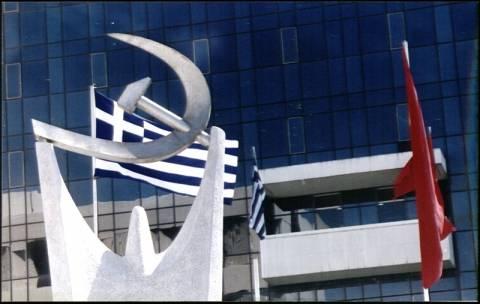 ΚΚΕ: Απαράδεκτη η παρέμβαση της Ρωσίας στην υπόθεση Εφραίμ