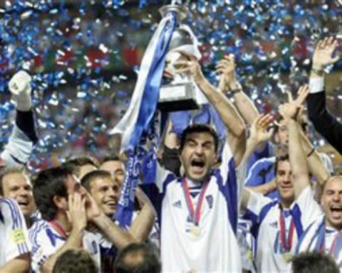 «Euro 2004 - Ο θρίαμβος» απόψε στην ΕΤ1