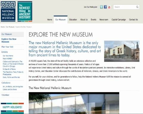Άνοιξε τις πόρτες του το νέο Ελληνικό Μουσείο στο Σικάγο
