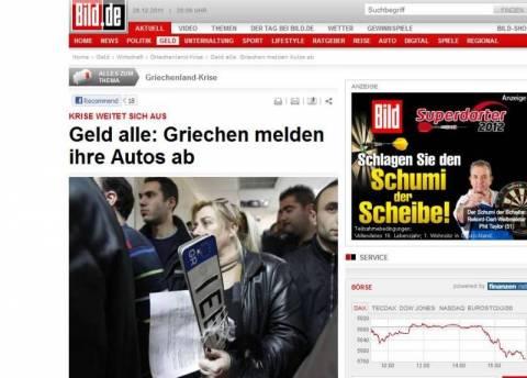 Η Bild «έλυσε» το κυκλοφοριακό της Ελλάδας