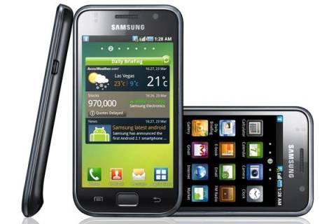 Μεγάλο μπέρδεμα η αναβάθμιση του Galaxy S