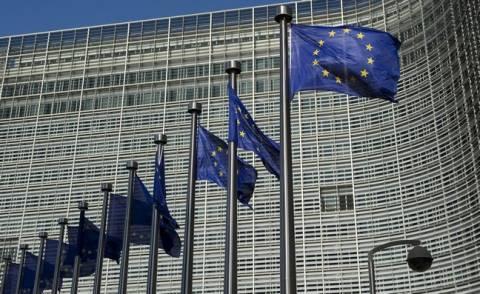Μείωση των δανείων στον ιδιωτικό τομέα στην Ευρωζώνη