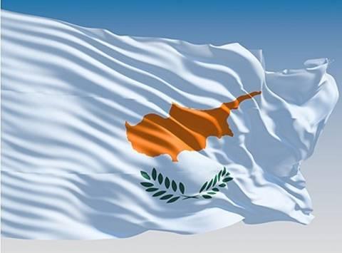Κύπρος: Αστρολογικές Προβλέψεις 2012
