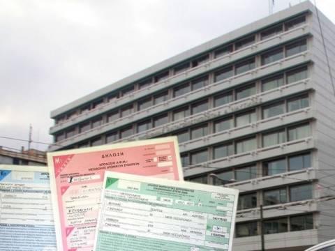 Οδηγίες προς φορολογουμένους για τις 2 Ιανουαρίου