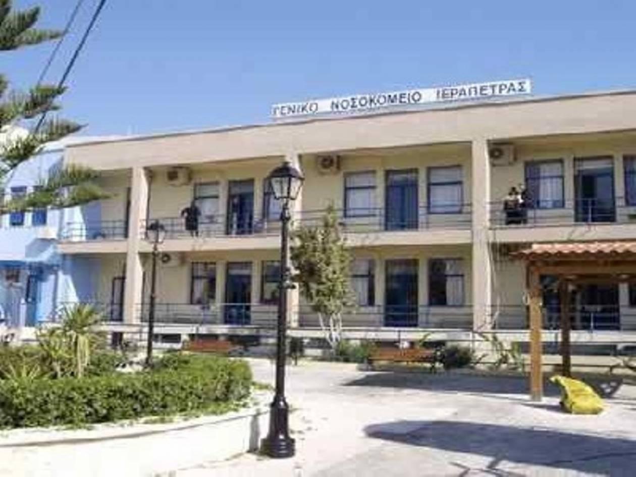 «Αργοπεθαίνει» το Νοσοκομείο Ιεράπετρας